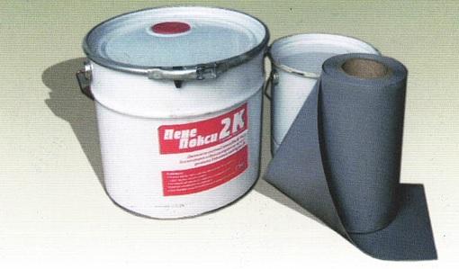 Лента для деформационного шва для больших нагрузок